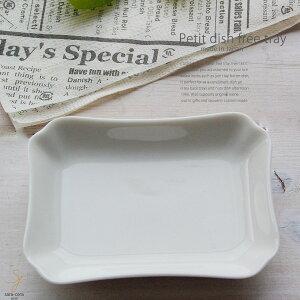 アッシュトレー S クリームホワイト フリートレー 灰皿 アロマトレー チョコ チーズ おつまみ 食器 小皿 アクセサリートレー 日本製 陶器