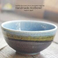 和食器松助窯南蛮藍染ブルーご飯茶碗飯碗陶器食器うつわおうち美濃焼