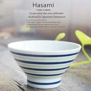和食器 波佐見焼 くらわんか碗 ご飯茶碗 飯碗  カラーライン グリーン 緑 陶器 食器 うつわ おうち