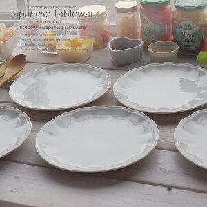 美濃焼 クリーム ケーキ皿セット無地(花形) 和食器 うつわ 食器 おうちごはん