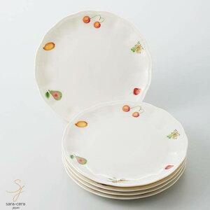 美濃焼 クリーム ケーキ皿セット(花形) フルーツ 和食器 うつわ 食器 おうちごはん