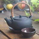 和食器 フタを開けるとふぅわーっと おうちで気軽に 黒釉ラウンドスタイル 土瓶蒸し 土瓶むし セット 陶器 食器 まつたけ 松茸 おうち