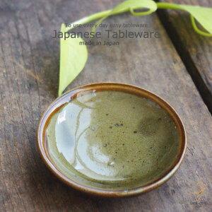緑釉オリーブグリーン 薬味皿 小皿プレート 和食器 豆皿 薬味 しょうゆ小皿 漬物皿