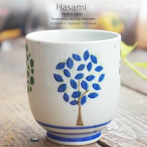 和食器 波佐見焼 TREE 湯のみ 湯飲み コップ フリーカップ おうち ごはん うつわ 陶器 美濃焼 日本製 青 ブルー