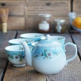 吹花の精 ポット茶器揃 台湾 茶器