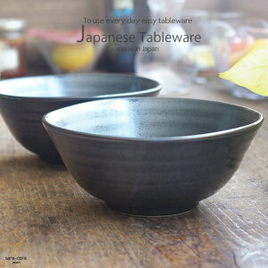 美濃焼 黒結晶お好み碗 多用丼 15cm ペアセット和食器 食器