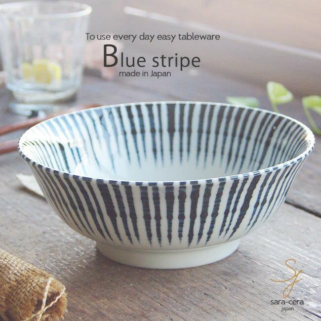 すっきり魚介スープの古代藍染付け十草 ラーメン 鉢 ボウル 丼 どんぶり おうち ごはん うつわ 陶器 美濃焼 日本製 軽井沢 らいすぼ〜る