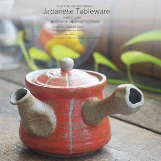 做兒茶酸許多的健康深蒸,削茶小茶壺,做10草條紋紅紅小350cc不銹鋼濾茶網從屬于的茶漉綠茶煎茶茶日式餐具餐具咖啡廳