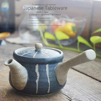做兒茶酸許多的健康深蒸,削茶小茶壺,做10草條紋黑布萊克大學420cc不銹鋼濾茶網從屬于的茶漉綠茶煎茶茶日式餐具餐具咖啡廳