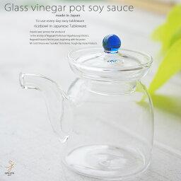 打和食器波佐見焼玻璃醋暖水瓶醬油醬油橄欖油沙司調味汁黑葡萄醋卡斯特台上家,小藍色