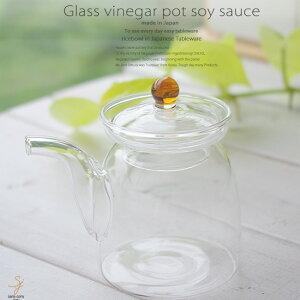 和食器 波佐見焼 オレンジ ガラス ビネガーポット 醤油 しょうゆ オリーブオイル ソース ドレッシング バルサミコ カスター 卓上 調味 酢 中