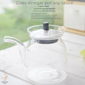 和食器 波佐見焼 フラワー ピンク ガラス ビネガーポット 醤油 しょうゆ オリーブオイル ソース ドレッシング カスター 卓上 調味 酢 大