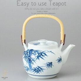 和食器 味わい深い美味しい お茶 有田焼 呉竹 1300 土瓶 ティーポット 茶器 食器 緑茶 紅茶 ハーブティー おうち うつわ 陶器 日本製