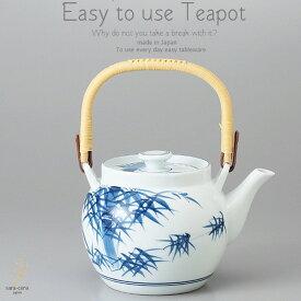 和食器 キラメキの美味しい お茶 有田焼 呉竹 1000 土瓶 ティーポット 茶器 食器 緑茶 紅茶 ハーブティー おうち うつわ 陶器 日本製
