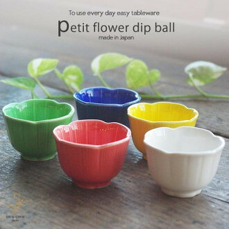 Really small flower dip ball five colors set delicacy small bowl petit Japanese dishes set tableware ring flower