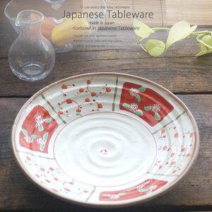 和食器 わかめと豆腐のサラダ赤絵 パーティー大皿 29×5.3cm プレート 丸皿 おうち ごはん うつわ 食器 陶器 日本製 インスタ映え