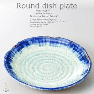 和食器 きのことソーセージのにんにく炒め 御深井 24.2×4.3cm プレート 丸皿 おうち ごはん うつわ 食器 陶器 日本製 インスタ映え
