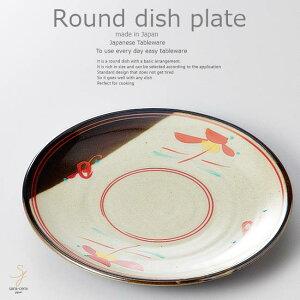 和食器 わかめと豆腐のサラダ花唐津丸19.5×2.7cm プレート 丸皿 おうち ごはん うつわ 食器 陶器 日本製 インスタ映え