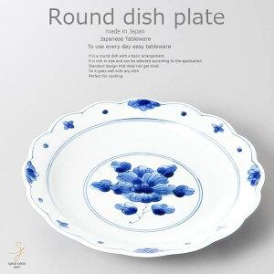 和食器 きのことソーセージのにんにく炒め 濃牡丹花割19×3cm プレート 丸皿 おうち ごはん うつわ 食器 陶器 日本製 インスタ映え