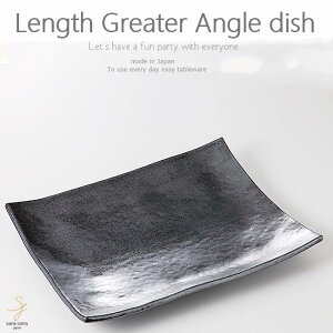 和食器 前菜 黒結晶 ながぁ〜い 長角皿 パーティー 大皿 盛皿 338×268×60mm おうち ごはん うつわ 陶器 美濃焼 日本製 インスタ映え