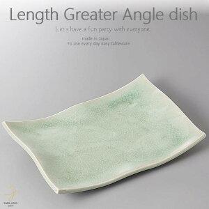 和食器 夏野菜でアーリオオーリオ うっすらグリーン釉 長角皿 290×185×40mm おうち ごはん うつわ 陶器 美濃焼 日本製 インスタ映え