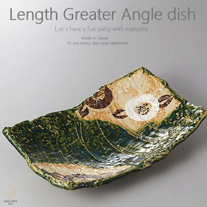 和食器 夏野菜のイタリアンサラダ 織部グリーン 椿 長角皿 310×205×70mm おうち ごはん うつわ 陶器 美濃焼 日本製 インスタ映え