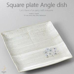 和食器 キャベツと玉ねぎの温サラダ 紫桜 正角皿 スクエア 238×235×30mm おうち ごはん うつわ 陶器 美濃焼 日本製 インスタ映え