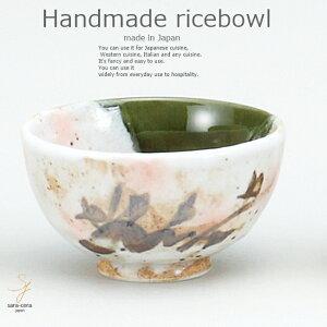 和食器 白タタキサビ木 飯碗 ご飯茶碗 おうち ごはん うつわ 陶器 美濃焼 日本製 軽井沢