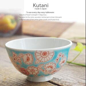 九谷焼 軽量 ご飯茶碗 飯碗 ライスボール ボウル フラワーシャワー 和食器 日本製 ギフト おうち ごはん うつわ 陶器