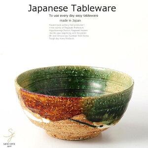 和食器 美濃焼 桂山窯 彩織部 茶碗 ご飯茶碗 カフェ おうち ごはん 食器 うつわ 日本製 おしゃれ ギフト プレゼント 母の日 父の日