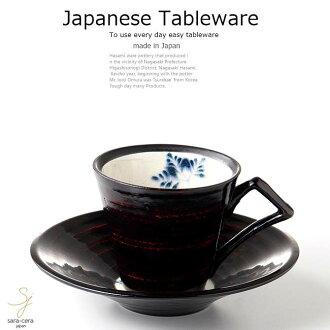 打和食器美濃焼漆陶滿足的吉咖啡杯盤子羊齒草黎明黑咖啡廳家飯餐具,日本製造