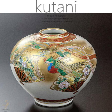 九谷焼8号花瓶本金扇面鳳凰和食器日本製ギフトおうちごはんうつわ陶器