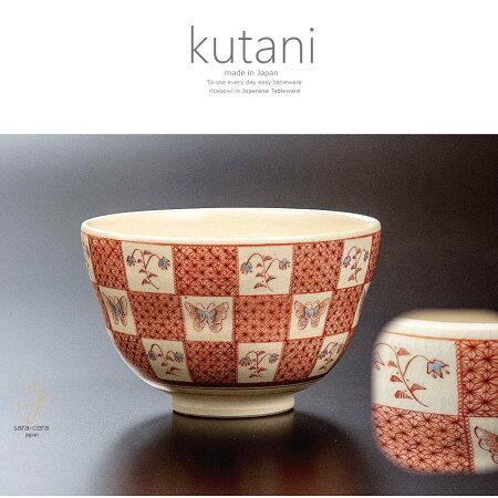 九谷焼抹茶碗お抹茶茶道市松文和食器日本製ギフトおうちごはんうつわ陶器