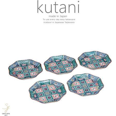 九谷焼5個セット6.5号プレート皿食器セット石畳和食器日本製ギフトおうちごはんうつわ陶器