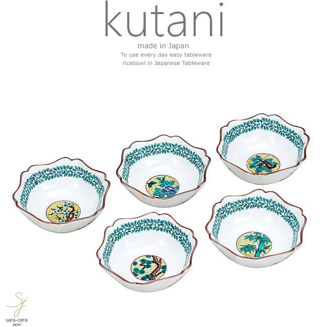 九谷焼 5個セット 3.5号 小鉢 ボウル ボール セット 吉田屋丸紋 和食器 日本製 ギフト おうち ごはん うつわ 陶器