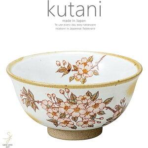 九谷焼 ご飯茶碗 飯碗 ライスボール ボウル 桜 和食器 日本製 ギフト おうち ごはん うつわ 陶器