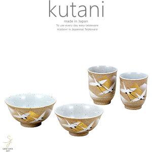 九谷焼 4個セット ご飯茶碗 湯のみ 湯飲み お茶 夫婦 金箔鶴 和食器 日本製 ギフト おうち ごはん うつわ 陶器