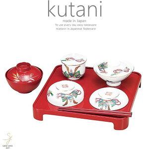 九谷焼 お食い初め セット 祝い膳 箸初め 箸揃え 福寿かぶと 和食器 日本製 ギフト おうち ごはん うつわ 陶器