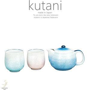 九谷焼 茶器セット 湯のみ 湯飲み ティーポット お茶 銀彩 和食器 日本製 ギフト おうち ごはん うつわ 陶器