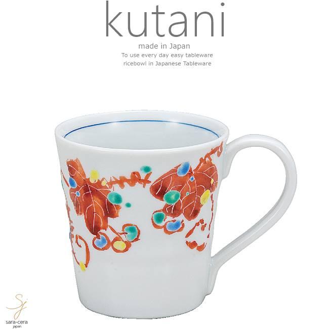 九谷焼 マグカップ コーヒー 紅茶 カフェ 野ぶどう 和食器 日本製 ギフト おうち ごはん うつわ 陶器