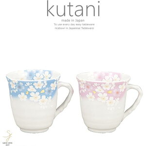 九谷焼 2個セット ペア マグカップ コーヒー 紅茶 カフェ 金箔花の舞 和食器 日本製 ギフト おうち ごはん うつわ 陶器