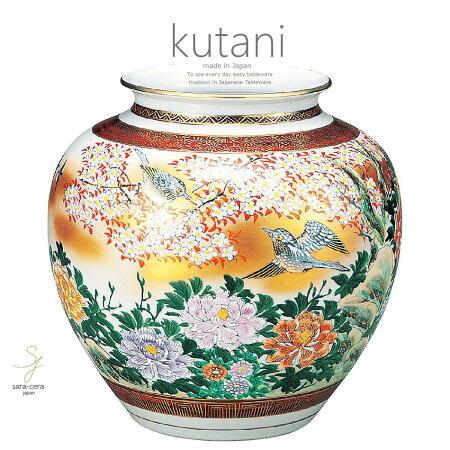九谷焼9.5号花瓶本金花鳥和食器日本製ギフトおうちごはんうつわ陶器
