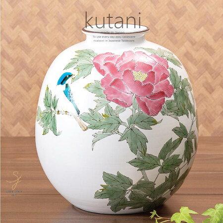 九谷焼9号花瓶牡丹にルリ和食器日本製ギフトおうちごはんうつわ陶器