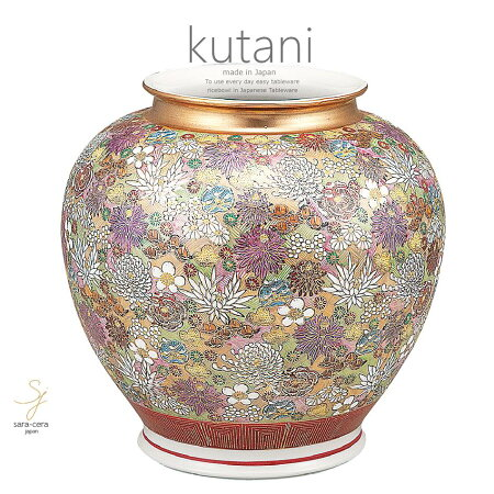 九谷焼10号花瓶金花詰和食器日本製ギフトおうちごはんうつわ陶器