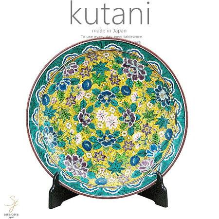 九谷焼12号飾プレート皿吉田屋風花詰和食器日本製ギフトおうちごはんうつわ陶器