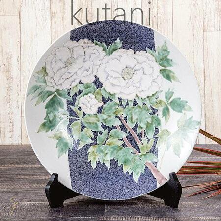 九谷焼12号飾プレート皿吉祥牡丹和食器日本製ギフトおうちごはんうつわ陶器