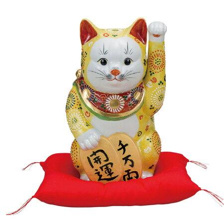九谷焼10号小判招き猫黄盛和食器日本製ギフトおうちごはんうつわ陶器