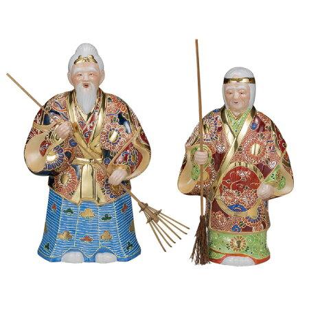 九谷焼10号高砂盛和食器日本製ギフトおうちごはんうつわ陶器