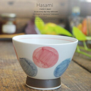 和食器 波佐見焼 カラー丸紋 くらわんか碗 ご飯茶碗 飯碗 赤 おうち ごはん うつわ 陶器 日本製 カフェ 食器