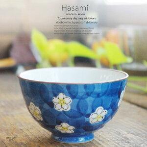 和食器 波佐見焼 濃小梅 新ご飯茶碗 飯碗 おうち ごはん うつわ 陶器 日本製 カフェ 食器